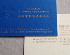 China UK Business Cards