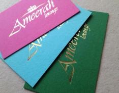 Ameerah  business card